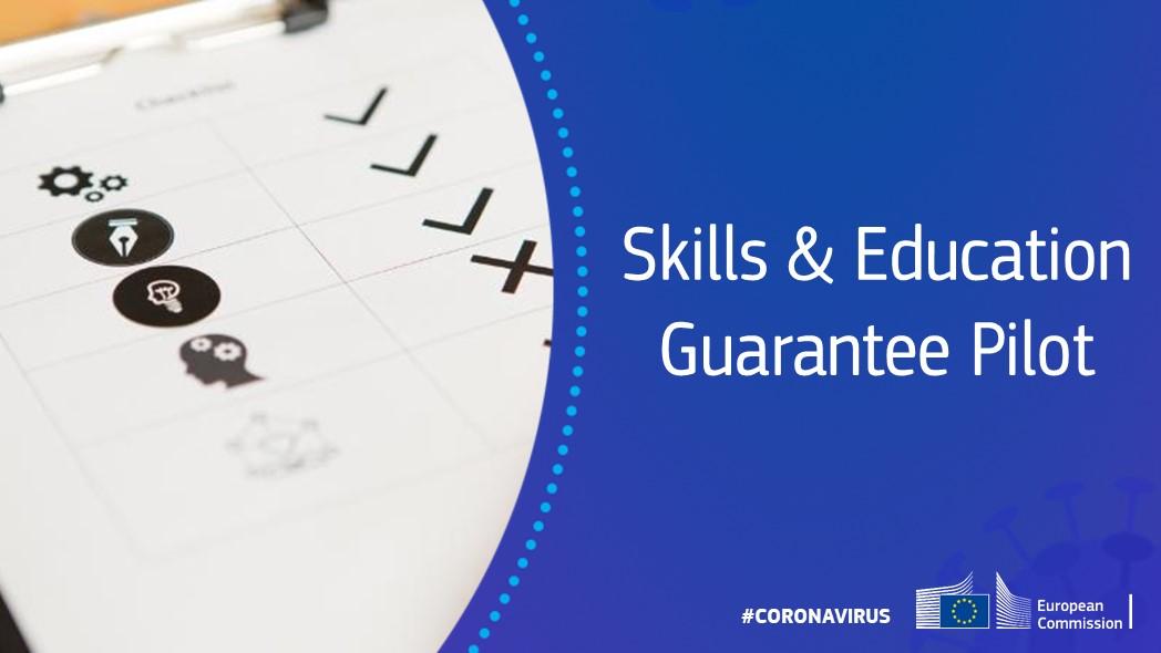 Skills and Education Pilot program jamstava Europske komisije i Europskog investicijskog fonda