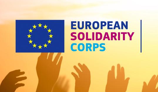 Vizual Europske snage solidarnosti
